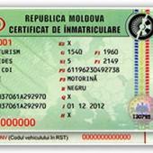 Новое свидетельство о регистрации транспорта в Молдове